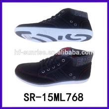 Мужская мода последняя спортивная обувь активные спортивные туфли спортивная обувь мужчины