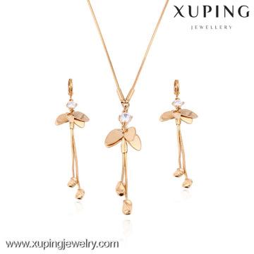 63422-Xuping Stylish Gold Jewelry Set,Fashion Jewelry jewelry set
