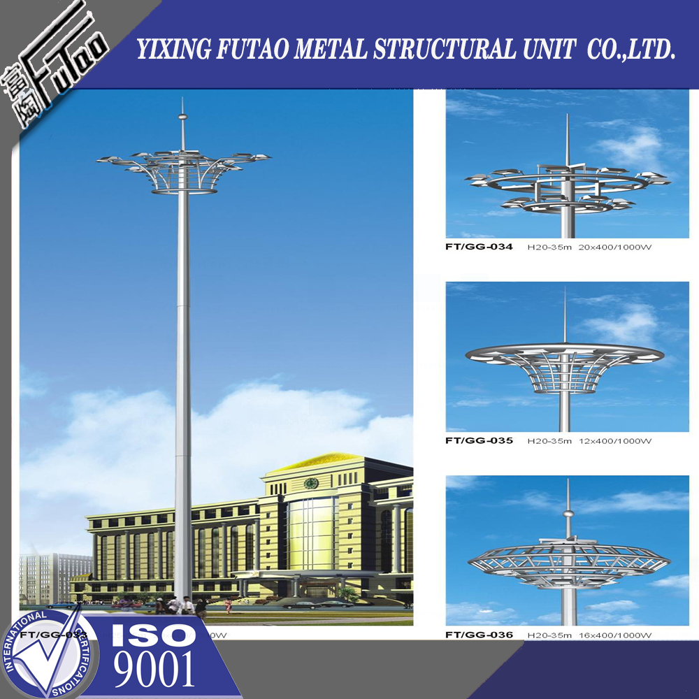 25M 20M 18M Stadium Lighting Mast