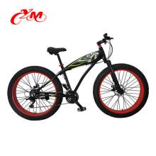 Снег жира велосипед с конкурентоспособной ценой в alibaba/горные жира велосипед/МТБ