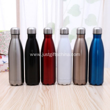 Promotional Stainless Steel Vacuum Bottles