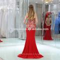 Новое Прибытие Сексуальная Холтер Красный Цвет Рукавов Длинные Макси Женщины Вечернее Платье