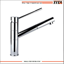 2014 Simple Modern Design Kitchen Sink Faucet Nh5173