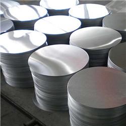 aluminum circle manufacturers in mumbai