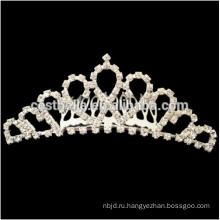 Шикарный королевский корона украшения европейские ювелирные изделия ободки для новобрачных