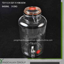 Стеклянная банка с прозрачным стеклом 8L и стеклянная крышка с / без металлической зажимной клипсой с краном