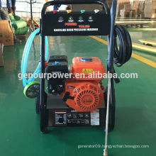 Gasoline Multi Power Car washer equipment/mini car washer/trolley car washer