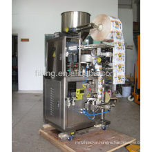fully automatic back-sealing packaging machine DXDB-80C