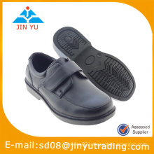 2015 school black child shoe