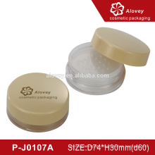 AS material empty powder loose cosmetic sifter jars plastic