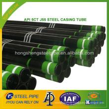 API 5CT J55 STAHL CASING TUBE
