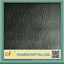 Цоколь D2S-0037 кожа PVC для места автомобиля ,мебель, мешок