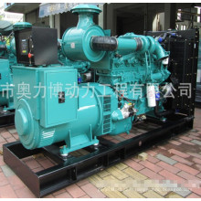 5% SAVE le prix du générateur diesel 250kva en grande promotion