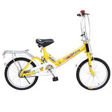 26 inch girl style folding road bicycle