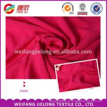 Venta de tela de cama de cortina de algodón multicolor de alto grado