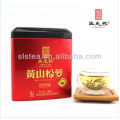 chinese green tea huangshan songluo brand have good effect on weight loss