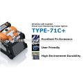 Épurateur Fusion Sumitomo Type-71C durable avec contrôle écran tactile