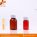 2oz amber PET plastic bottle for medicine