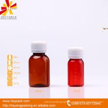 2oz âmbar PET garrafa de plástico para a medicina