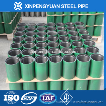 pipe casing api 5ct 5-1/2'' P110 seamless casing coupling/casing pipe for oil/gas transport