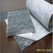 HVAC G4-F9 Kain Karbon Bukan Woven yang Diaktifkan
