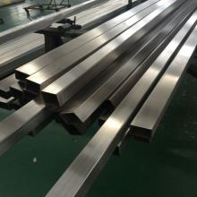 Inox Square/Rectangular Tubes Stainless Steel Welded Pipe