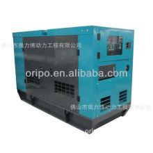 38kva(30kw) silent diesel generator 4BT3.9-G2 engine