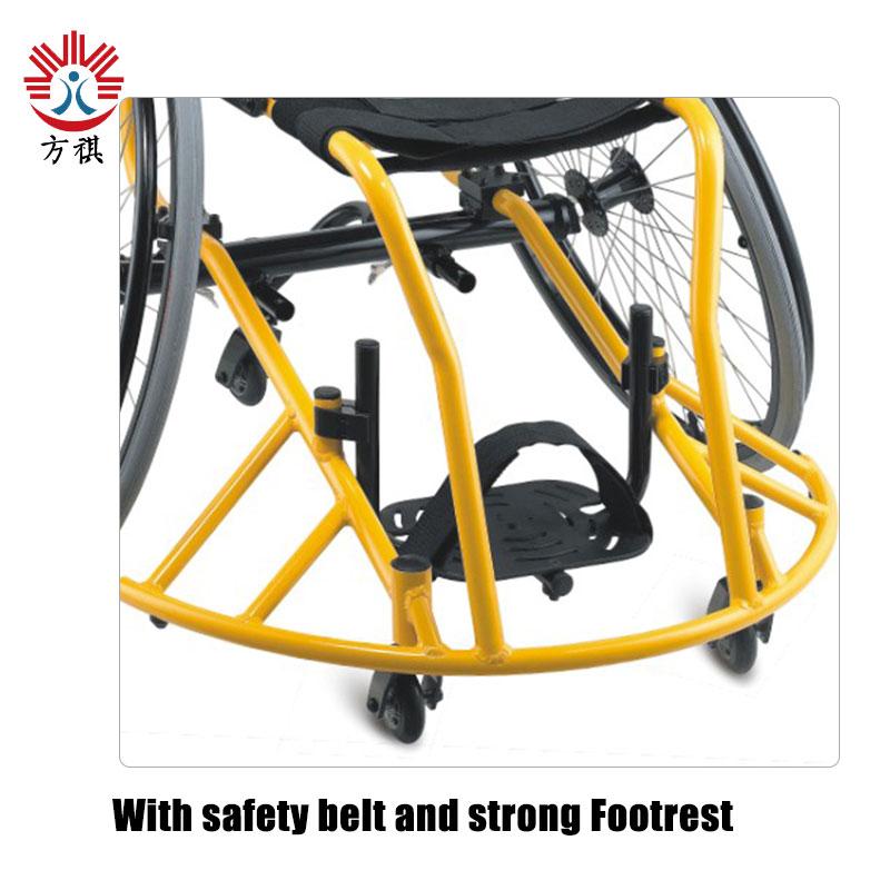 Basketball Center Wheelchair Footrest Safety Belt