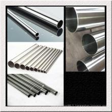 Tube en acier inoxydable de qualité médicale à prix d'usine en acier inoxydable de la Chine