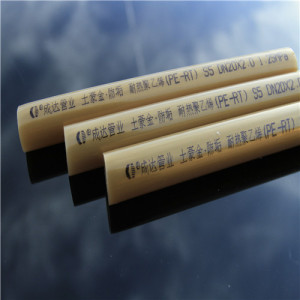 S5 PN1.25 Anti-scaling PERT Pipes