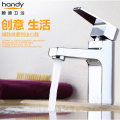 Water-Saving basin mixer faucet