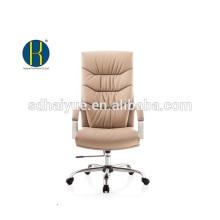 Haiyue Furniture Camel PU Silla ejecutiva con respaldo