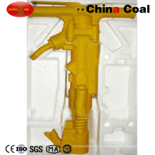 China Coal High Quality B47 Pneumatic Paving Breaker