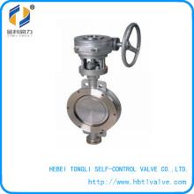 cast iron butterfly valve wafer butterfly valve price butterfly valve