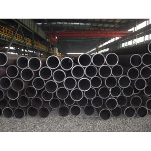 ASTM S / A 106 Carbon Steel Pipe & Tube