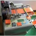 Automatyczna maszyna do cięcia taśmą maszynową