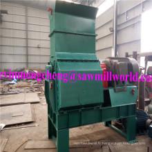 Poudre de bois Machine sciure Production ligne marteau bois Moulin de meulage