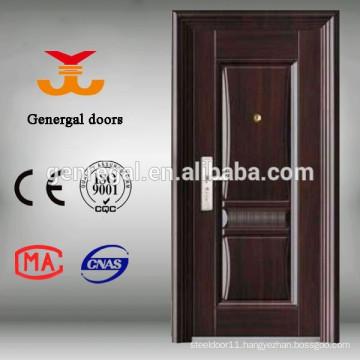 ISO9001 Safety Main Security Metallic Doors