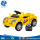 Remote Control Children Ride On Car