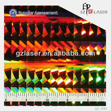 YXCP - 040 Hologramm Laser Nickel Shim Platte