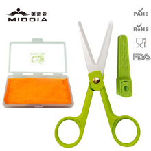 "2"" Ceramic Baby Food Scissors with Sheath and Plastic Case"