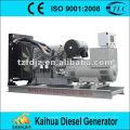 400KVA accionado por el generador diesel eléctrico de Perkins