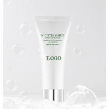 Crema blanqueadora hidratante para la piel con aminoácidos