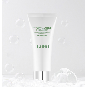 Amino Acid Skin Moisturizing Whitening Cream