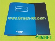 PP Plastic Card with Printing