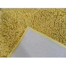 All Rugs Yellow Color Chenille Carpet