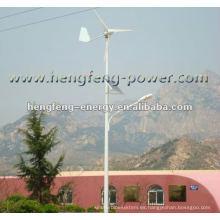 turbina de viento 200W con alternador del imán permanente