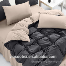 plain bedding set wholesale solid home sense bedding sets