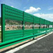 Preço direto da barreira do ruído da estrada da alta qualidade da venda direta da fábrica para a venda por atacado