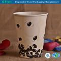 Бумага День Рождения Чашки Посуда Кейтеринг